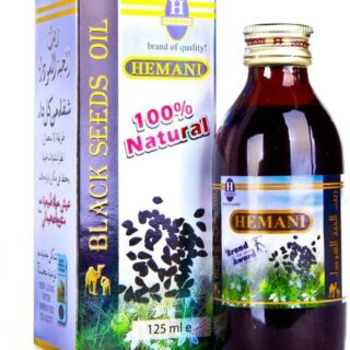 Buy Hemani Black Seed Oil 125 ML (4.22 fl oz)