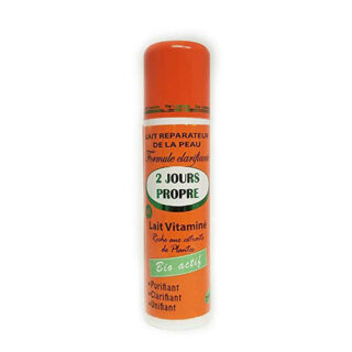 Buy 2 Jours Pure Carrot Glow Lotion Online | Benefits | Best Price | OBS
