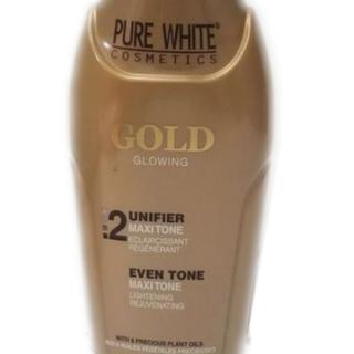 Buy Rejuvenating Brightening Body Lotion | Benefits | Order Beauty Supply