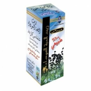 Hemani-Black-Seed-Oil-125-ML